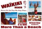 le-waiki-beach